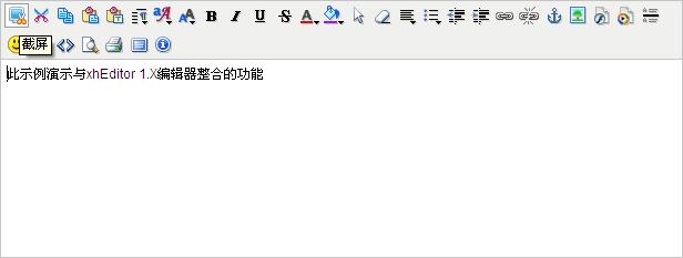 与xhEditor1.x编辑器整合