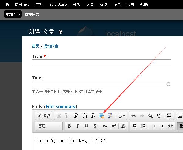 与Drupal 7.34整合