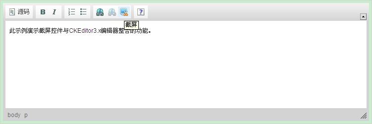 与CKEditor3.x编辑器整合