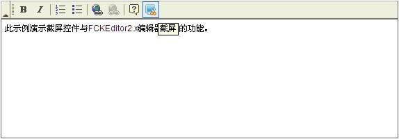 与FCKEditor2.x编辑器整合