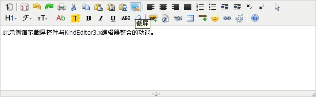 与KindEditor3.x编辑器整合
