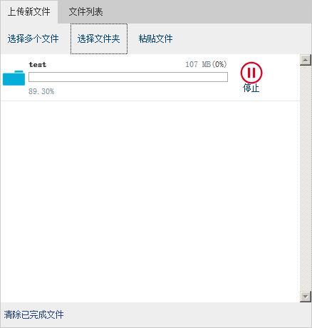 文件夹MD5