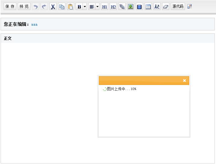 与HDwik 5.0整合
