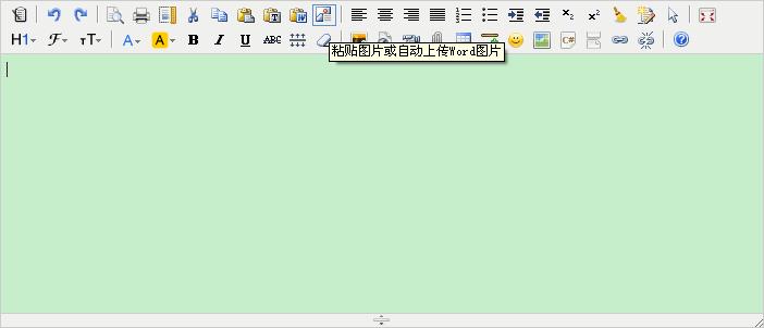 与KindEditor4.x整合